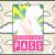 Logo del gruppo di Backstage Pass